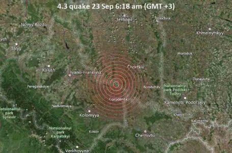 Тернопільщину сколихнув землетрус в 4,3 бала за шкалою Ріхтера