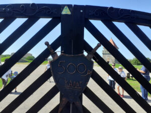 500 років Скалату