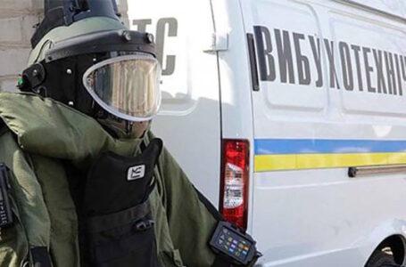 У Тернополі у квартиру підкинули вибухівку – травмовано жінку