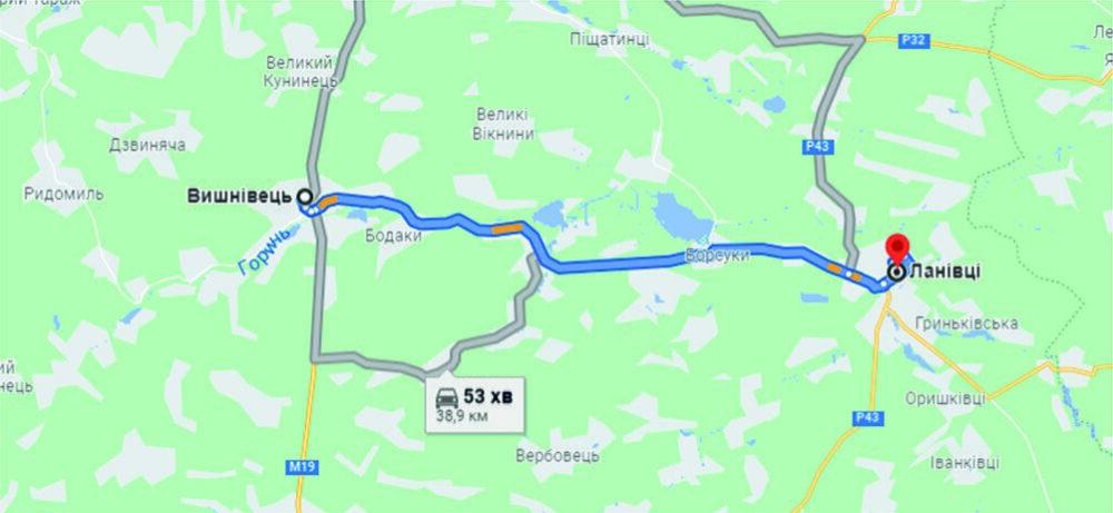За майже 700 млн грн ремонтуватимуть дорогу Вишнівець – Ланівці