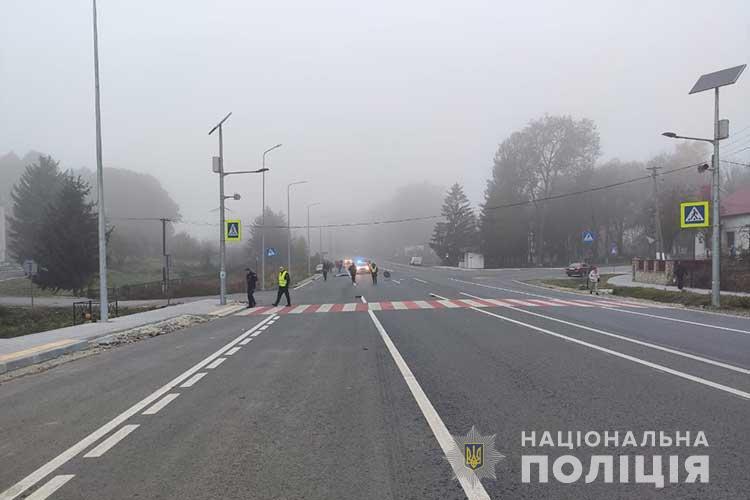 ДТП Городище, Тернопільщина