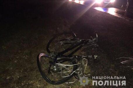 Поблизу Зборова смертельне ДТП – загинув велосипедист
