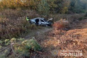 аварія на Кременеччині
