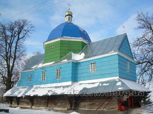 церква у селі Славна